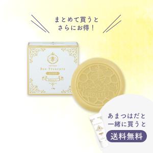 Bee Treasure プロポリス石鹸 蜂石〜HOSEKI〜120g