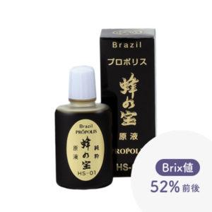 蜂の宝HS-01