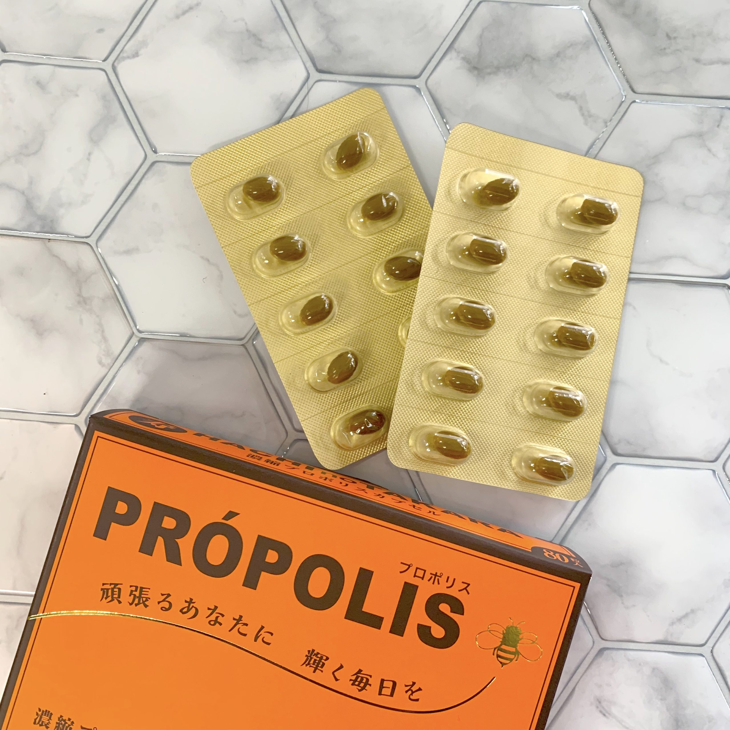 蜂の寿 プロポリス 濃縮プロポリスカプセル