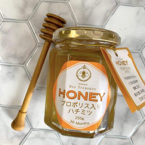 プロポリス 入り ハチミツ 蜂の宝 本舗 専門店