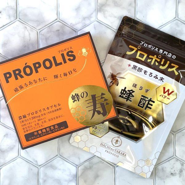 濃縮 プロポリス カプセル 蜂の寿 プロポリス 黒酢 もろみ末 蜂酢 アマニ油 栄養機能食品 蜂の宝本舗